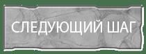 kak-brosit-pit-plan