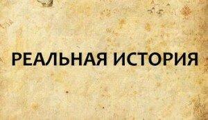 history-brosit
